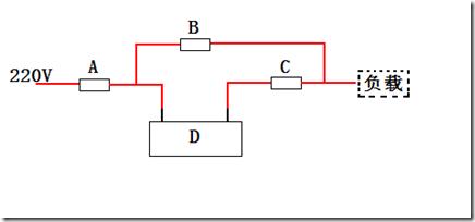 科士达UPS工作模式简析